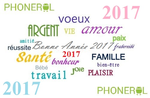 Phonerol 2017